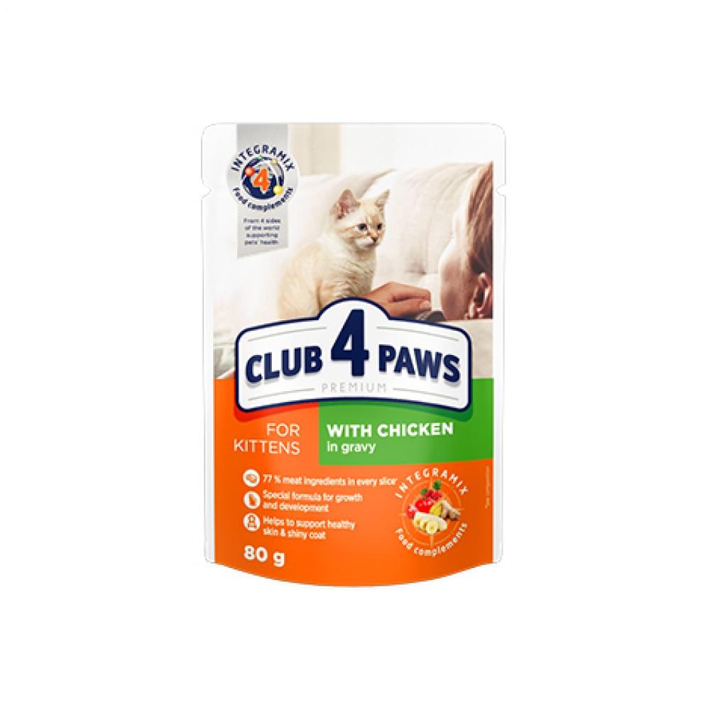 CLUB 4 PAWS. Conserve cu pui în sos. Hrană umedă completă pentru pisoi