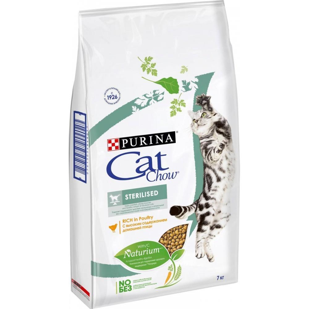 Cat Chow Sterilised Purina. Hrană uscată pentru pisici sterilizate