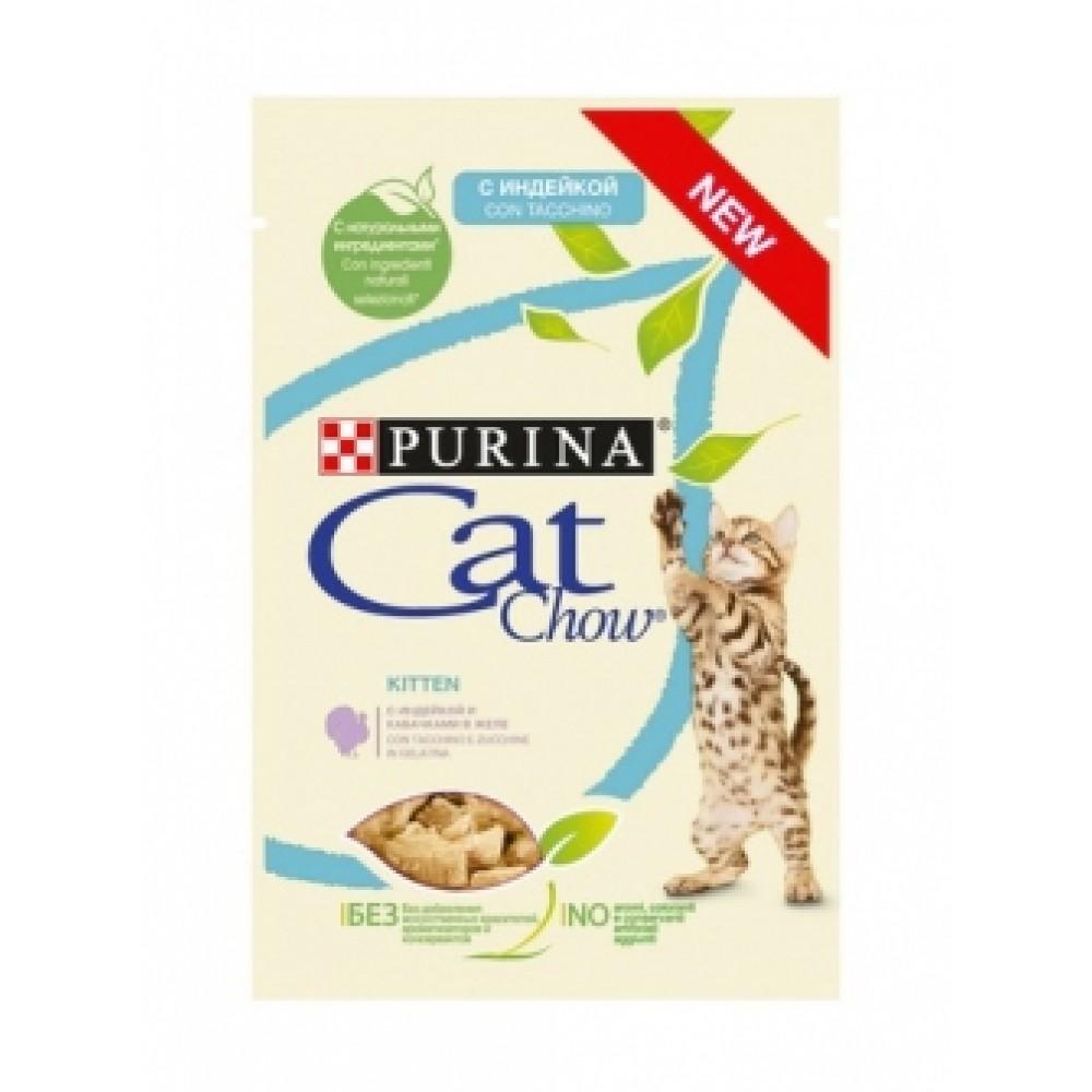 Cat Chow kitten, Purina. Conserve pentru pisoi, curcan cu dovlecel