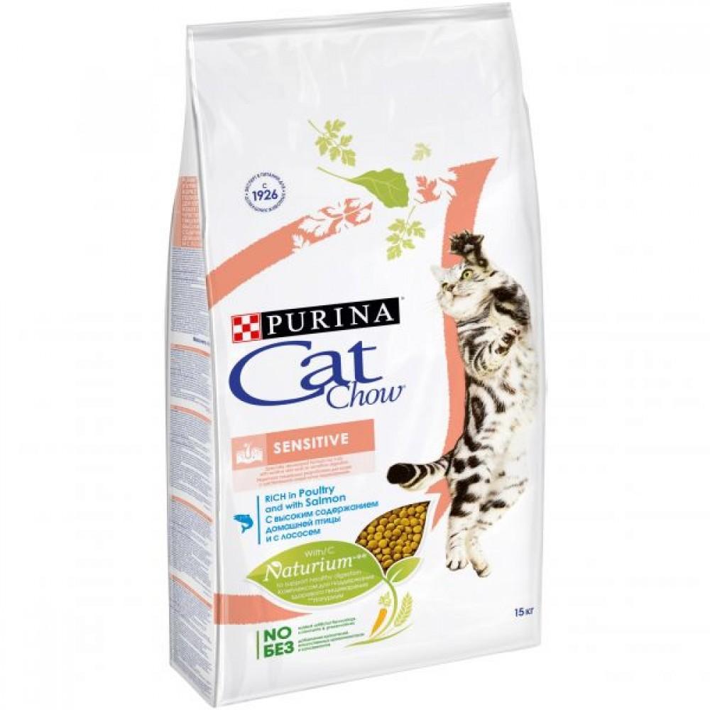 Cat Chow hrană  uscată  pentru pisici adulte cu digestie sensibilă, pui și somon