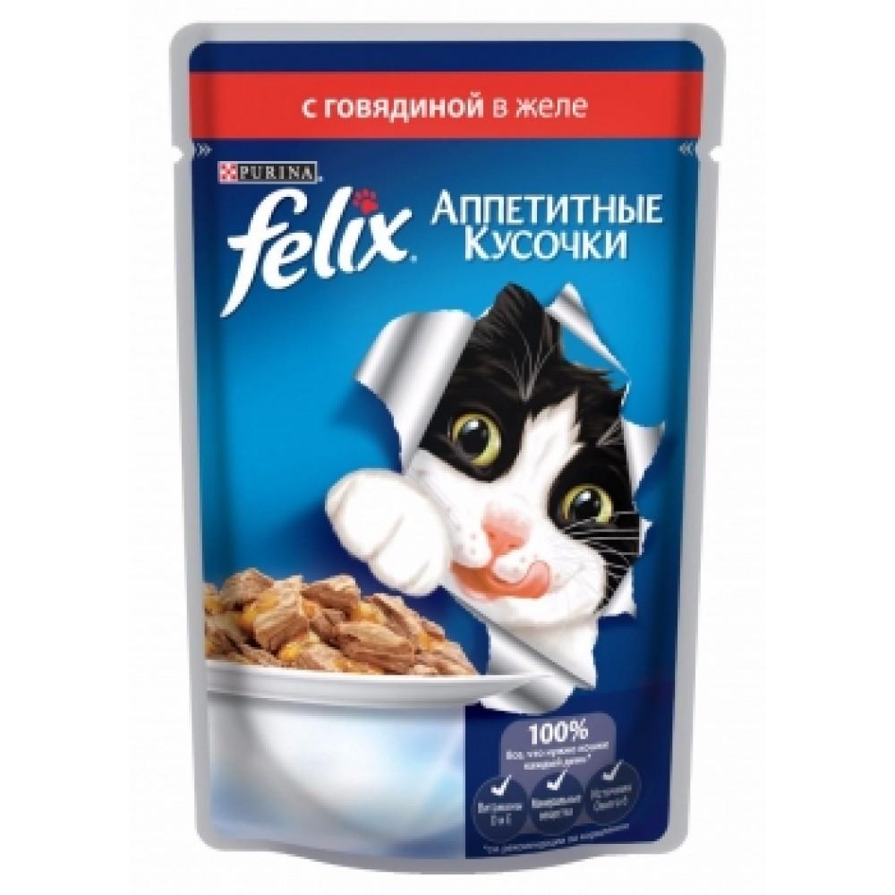 Felix, Purina. Аппетитные кусочки с говядиной в желе для кошек