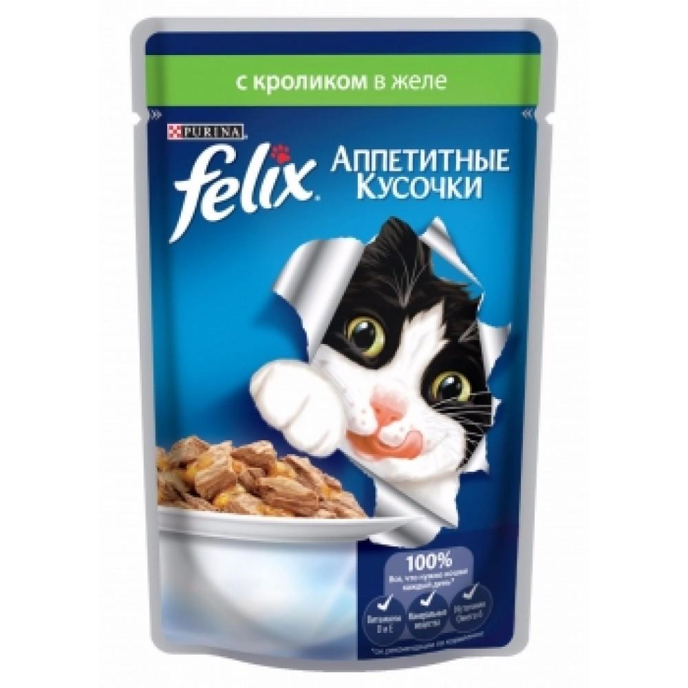 Felix Purina. Аппетитные кусочки с кроликом в желе для кошек