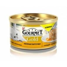 Gourmet Gold нежные биточки с курицей и морковью. Консервы для кошек