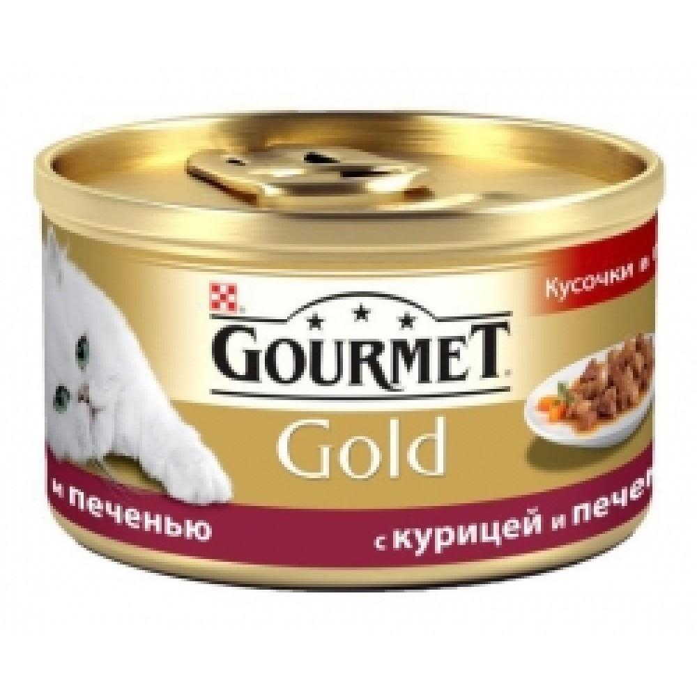 Gourmet Gold с курицей и печенью, консервы для кошек, кусочки в подливке