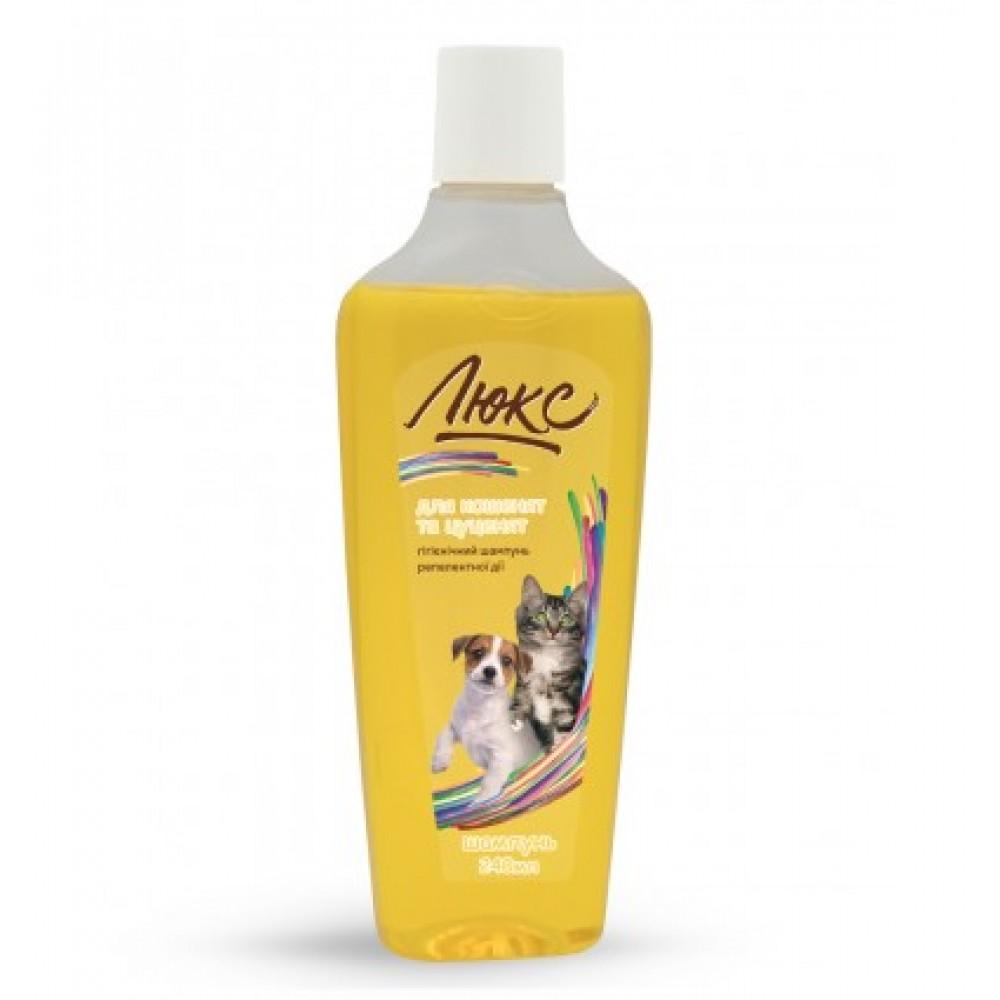 «Люкс» шампунь лечебно-профилактический с притивопаразитным эффектом для котят и щенков
