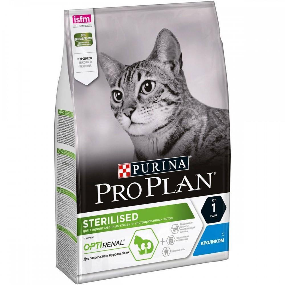 PRO PLAN Sterilised Iepure. Hrană uscată pentru pisici sterile