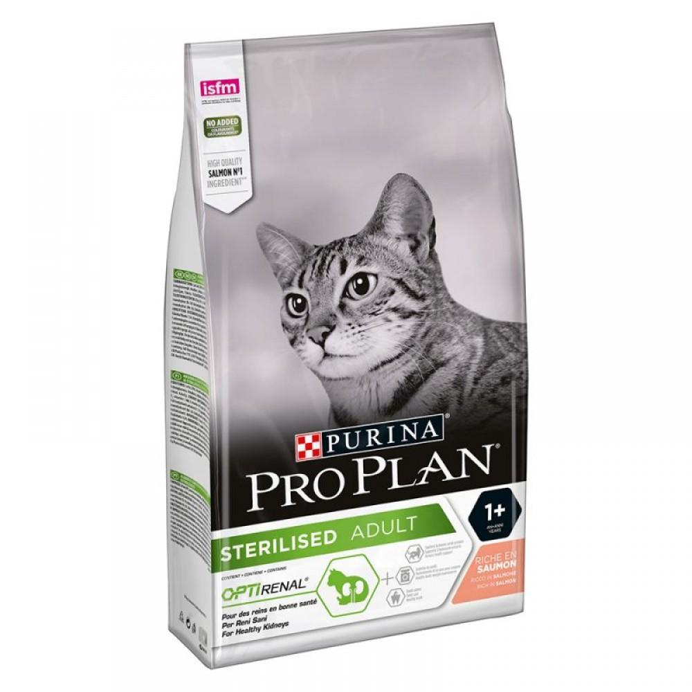 PRO PLAN Sterilised Somon. Hrană uscată pentru pisici sterile