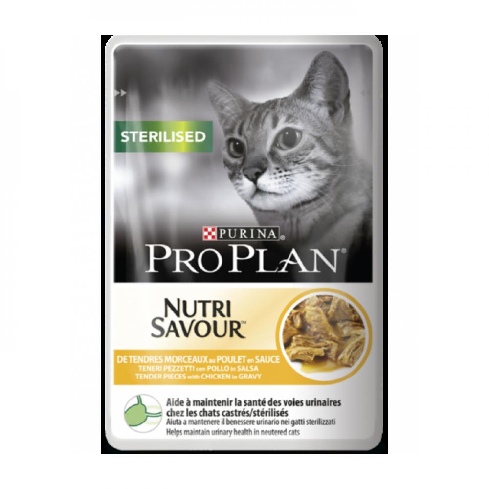 PRO PLAN Sterilised Nutrisavour, PURINA . Conserve pentru pisici sterile, găină