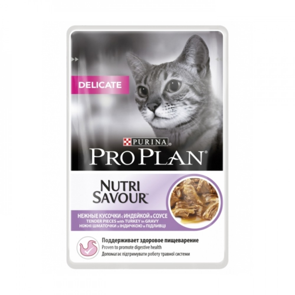 PRO PLAN Delicate Nutrisavour, PURINA. Консервы для кошек с чувствительным пищеварением с индейкой.