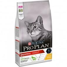 Pro Plan Original Adult Сухой корм для взрослых кошек с курицей
