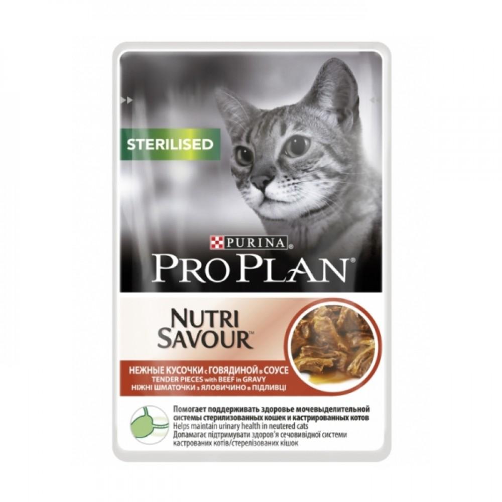 PRO PLAN Sterilised Nutrisavour, PURINA. Conserve pentru pisici sterile, vită