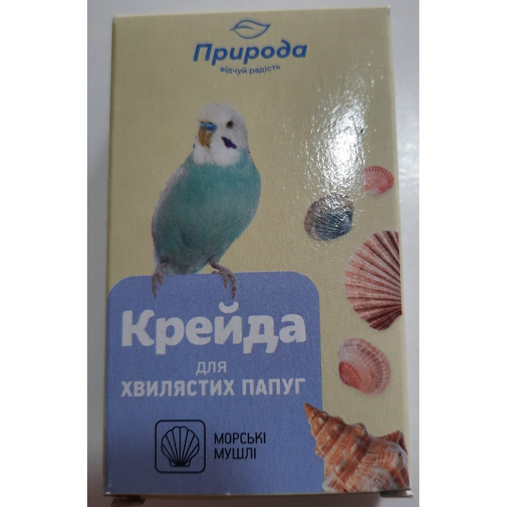 Природа Мел Для декоративных птиц
