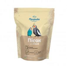 Природа Песок Для декоративных птиц