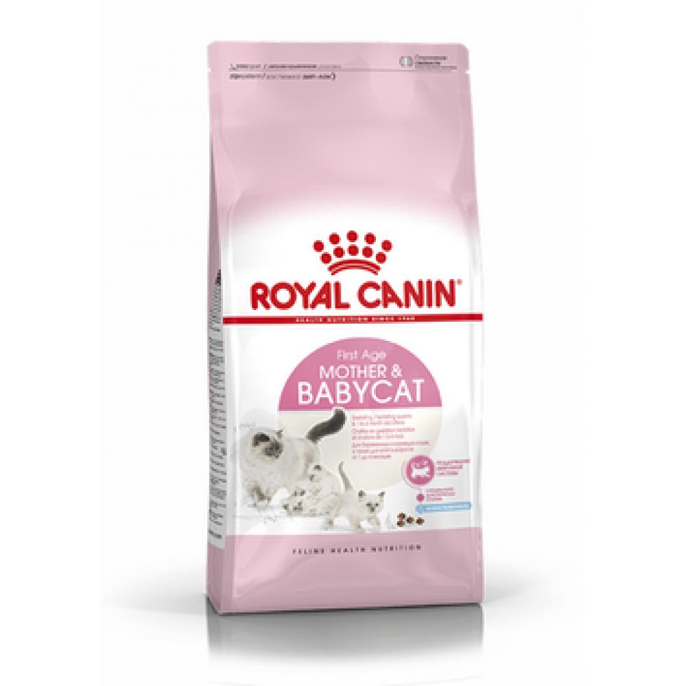 ROYAL CANIN Mother & Babycat. Hrană uscată pentru pisoi (de la 1 pină la 4 luni la kilogram)