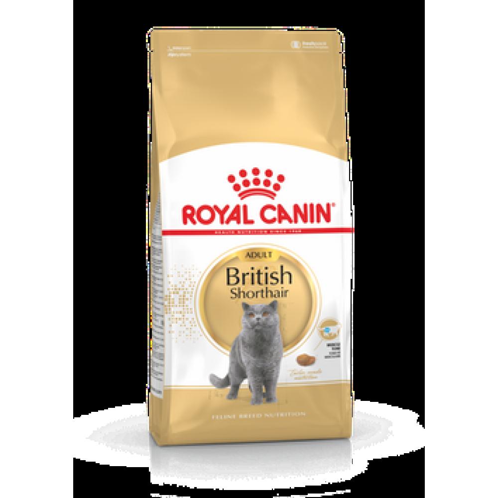 ROYAL CANIN British Shorthair ( развес)