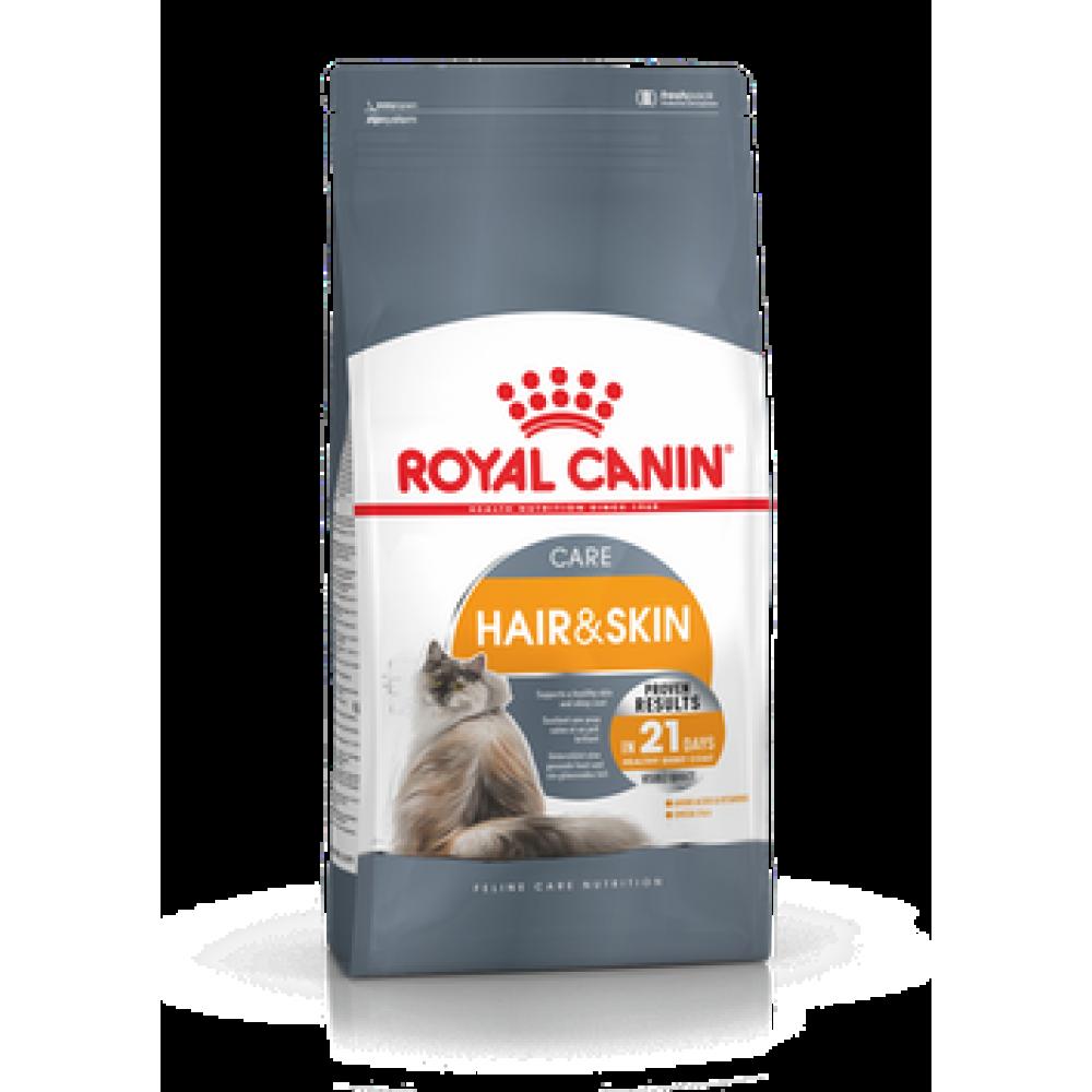 ROYAL CANIN Hair & Skin Care. Hrană uscată pentru  menţinerea sănătăţii pielii şi blănii.