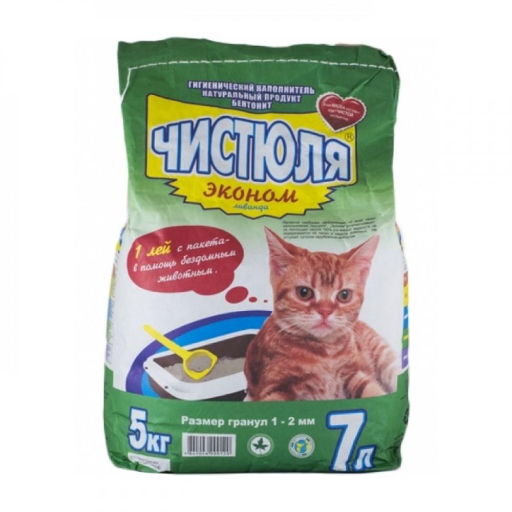 Наполнитель для кошачьего туалета Чистюля Эконом (с лавандой)