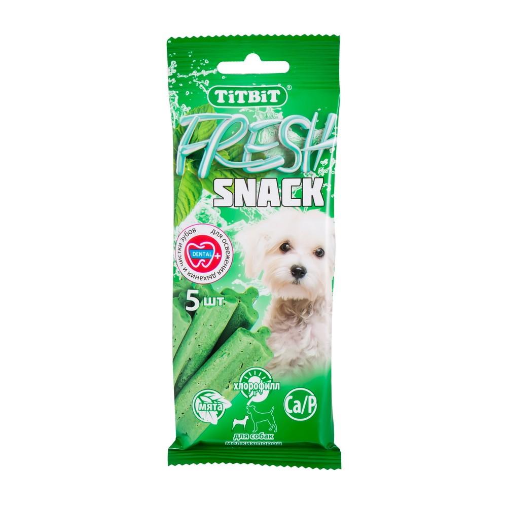 Snack Fresh pentru caini de rase mici