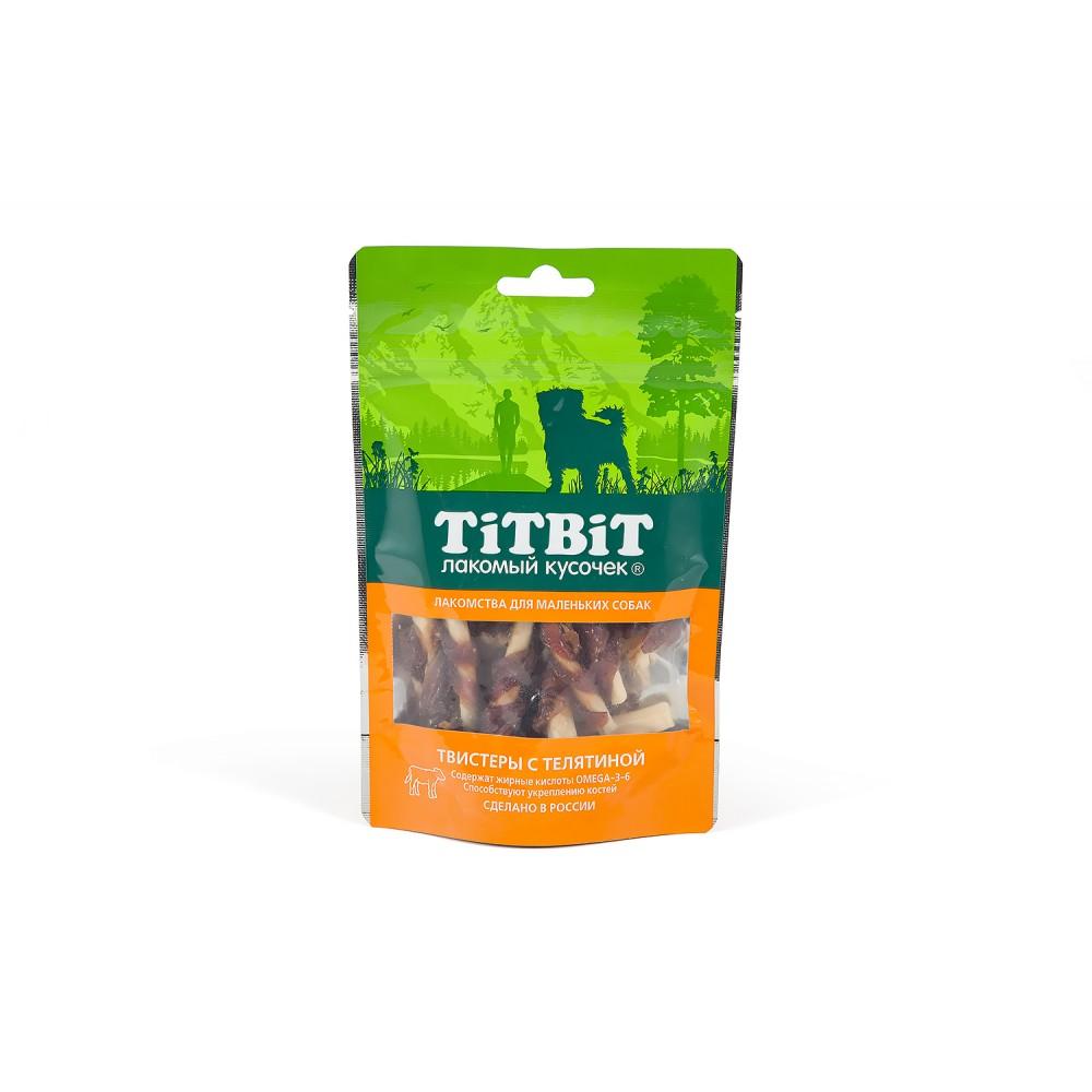 TiTBiT Twister cu carne de vitel pentru caini de rase mici