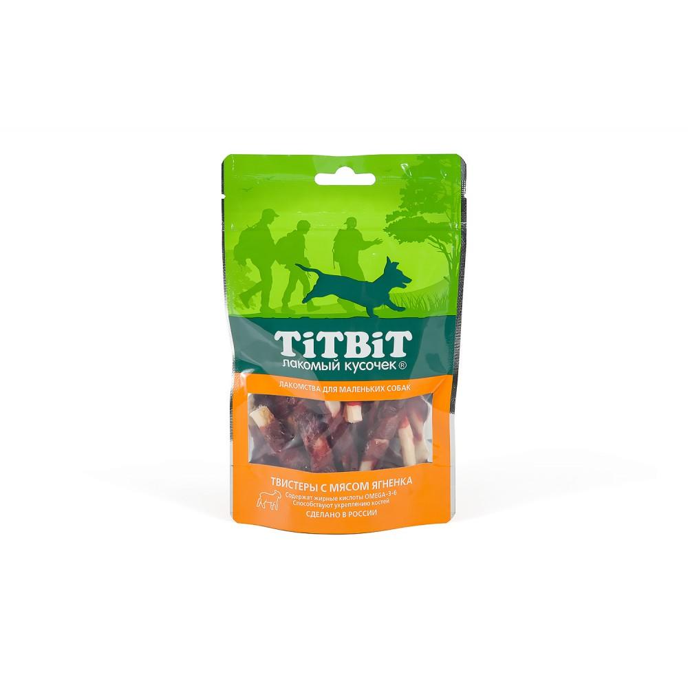 TITBiT Твистеры с мясом ягненка для маленьких собак