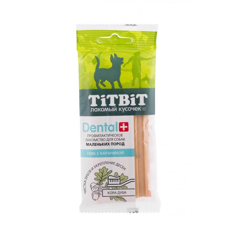 TiTBiT DENTAL+ Snack cu carne de miel pentru caini de rase mici