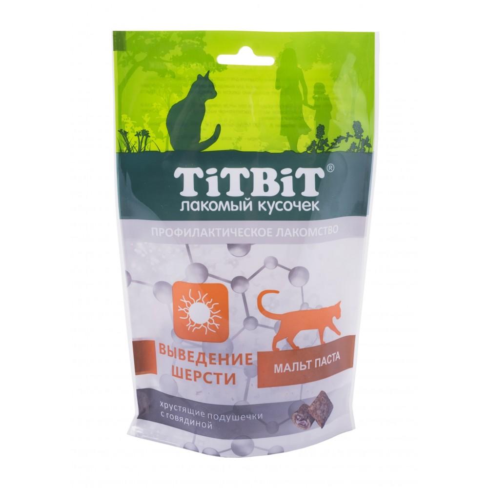 TiTBiT Pernuțe crocante cu carne de  vită pentru eliminarea ghemurilor de păr