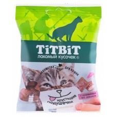 TiTBiT Хрустящие подушечки для кошек с паштетом из лосося