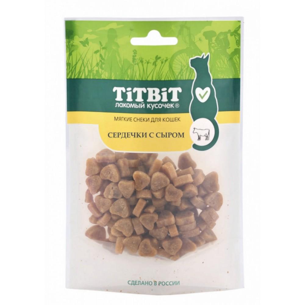 TiTBiT Inimioare cu cașcaval pentru pisici (gustări moi)