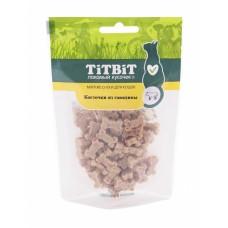 TiTBiT Косточки из говядины для кошек (Мягкие снеки)