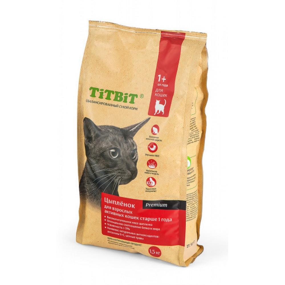 TiTBiT Корм сухой для взрослых активных кошек от 1 до 7 лет
