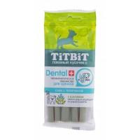 TiTBiT ДЕНТАЛ+ Снек с телятиной для щенков маленьких пород