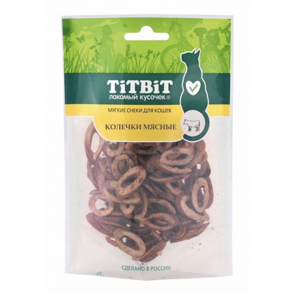 TiTBiT Ineluse din carne pentru pisici(gustări moi)