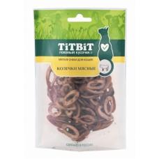 TiTBiT Колечки мясные для кошек (Мягкие снеки)