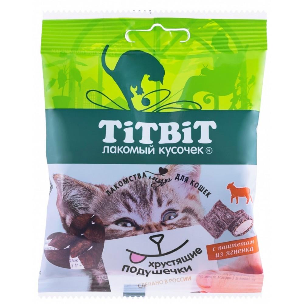 TiTBiT Pernuțe crocante cu pateu de miel pentru pisici