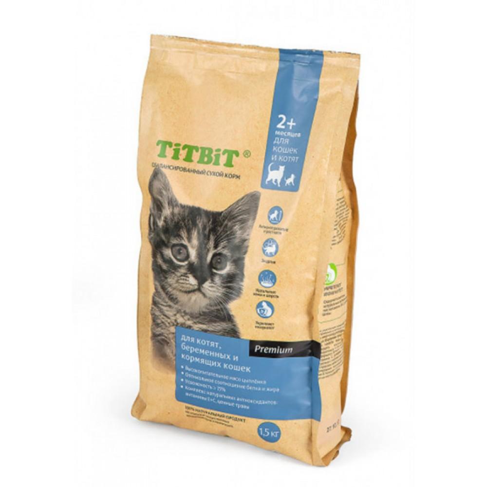 TiTBiT Hrană uscată pentru pisoi, pisici însărcinate și care alăptează