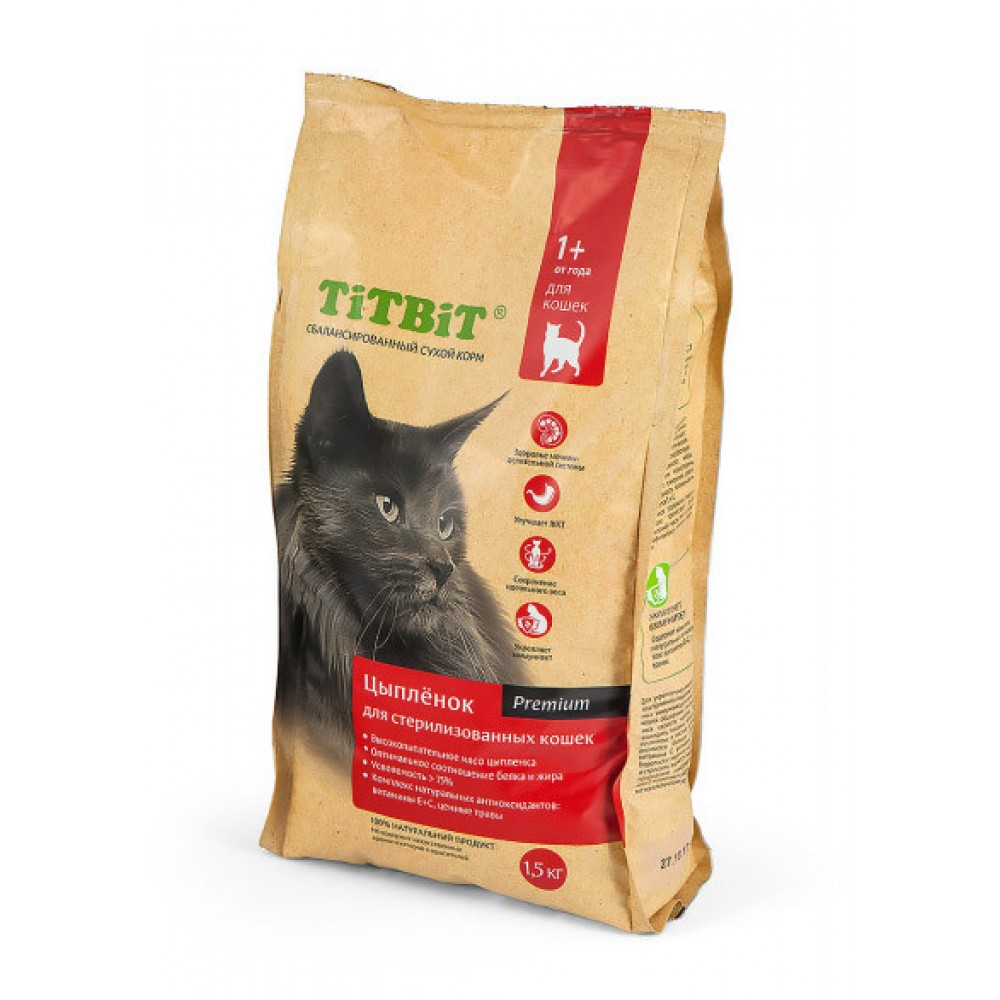 TiTBiT Hrană uscată pentru pisici sterilizate